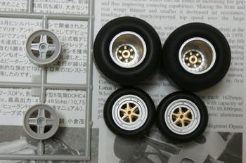 DSC01471.jpg