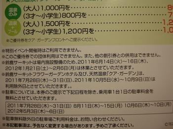 DSC09640.jpg