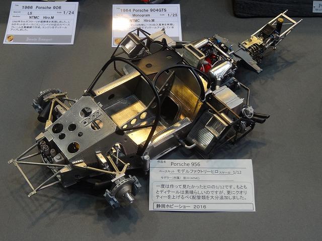 DSC05211.jpg