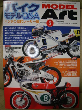 DSC06552.JPG