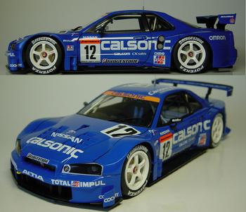 calsonic11.jpg